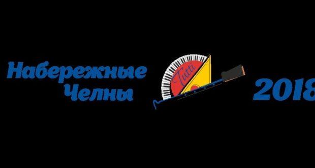 Результаты I Всероссийского конкурса молодых исполнителей  по курсу фортепиано
