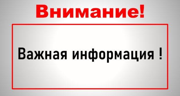 Информация для абитуриентов отделения «Дизайн»!