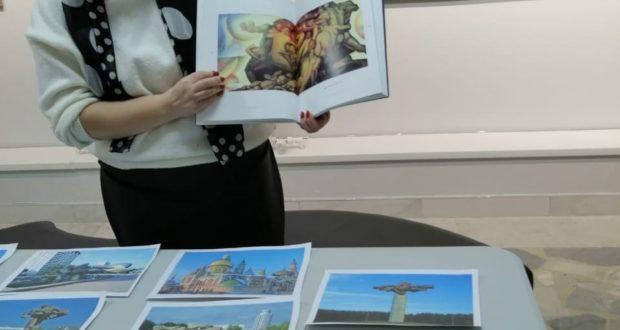 Памятное мероприятие «Необъятный мир Ильдара Ханова»