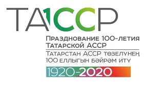 Набережночелнинский колледж искусств присоединяется к празднованию 100-летия Татарской АССР