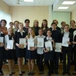 konferenciya-chajkovskij