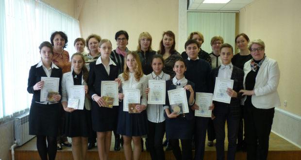 Конференция учащихся ДМШ и ДШИ «Музыкальные гении. П.И. Чайковский»