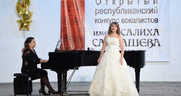 Поздравляем лауреатов XII Открытого республиканского конкурса вокалистов им. С. Сайдашева!
