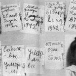 письма Тани Савичевой из блокадного Ленинграда