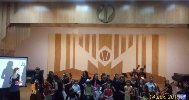 Фестиваль детского и юношеского исполнительства «40 лет вместе»