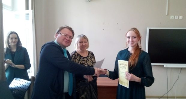 Всероссийская олимпиада-конкурс учащихся теоретических отделений