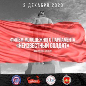 IMG-20201202-WA0001