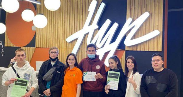 Конкурс молодежных активностей «Антинаркотическая платформа «#СКРИН»