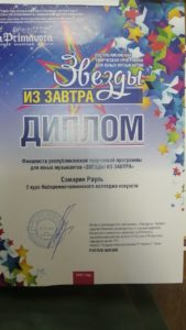 IMG-20210517-WA0003