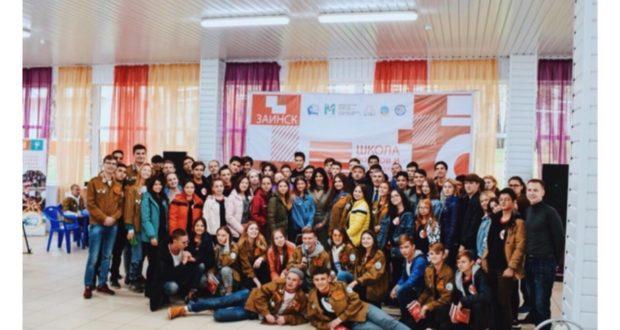 Школа бойцов и кандидатов студенческих отрядов