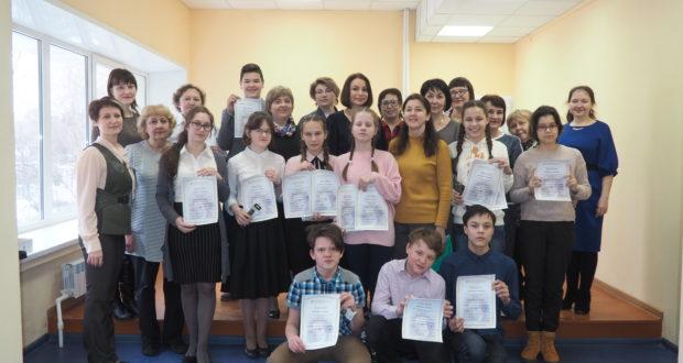 Результаты III Всероссийской музыкально-теоретической олимпиады учащихся детских музыкальных школ и детских школ искусств