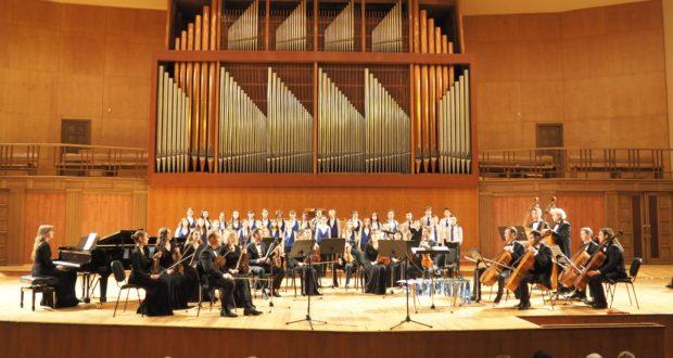 Гала-концерт «Звезды из Завтра» 2021