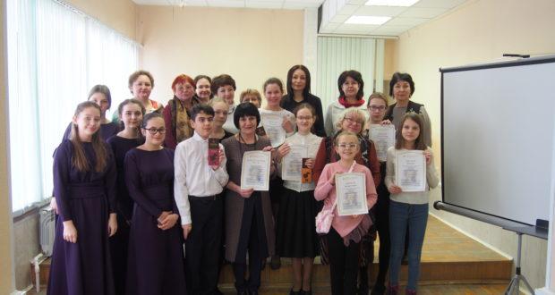 Результаты II Всероссийской музыкально-теоретической олимпиады учащихся детских музыкальных школ и детских школ искусств