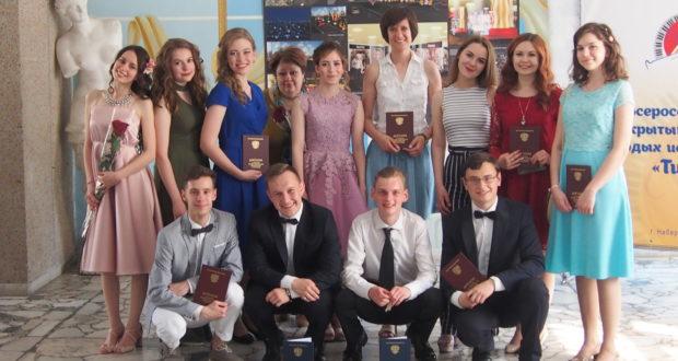 Выпуск Набережночелнинского колледжа искусств 2018