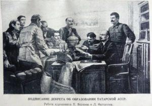Tatarstan Lenin