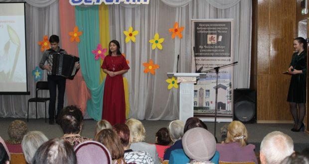 Праздничный концерт в клубе «Ветеран»